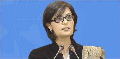Dr Sania Nishtar given yet another key appointment by PM Khan