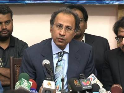 ECC meets today to discuss overall economic situation