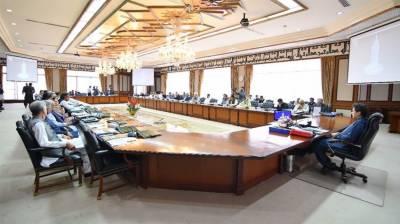 Federal Cabinet approves Asset Declaration Bill