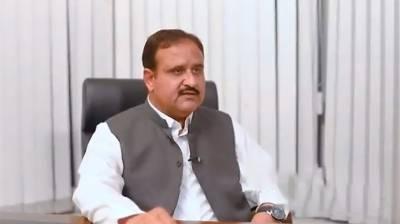 Govt taking effective steps for country's progress: CM Punjab