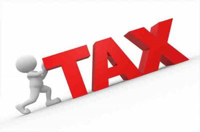 Important features of the Tax Amnesty Ordinance 2019