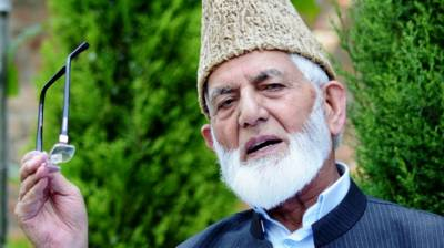 India will have to accept the ground reality of Kashmir: APHC Chairman