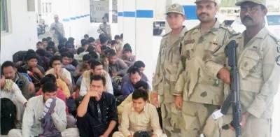 Iran arrests and deports atleast 80 Pakistanis