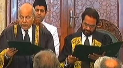 Justice Noor Meskanzai took oath as Chief Justice Federal Shariat Court