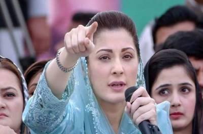 Maryam Nawaz to contest NA elections soon?