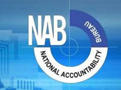 NAB Executive Board Meeting approved 12 inquiries against high profile government officials
