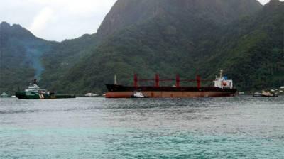 North Korea demands return of ship seized by US