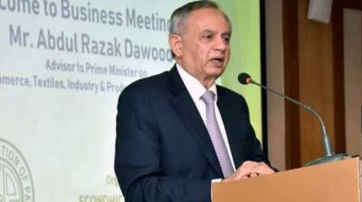 Pakistan economy to be converted from consumption driven to investment driven one
