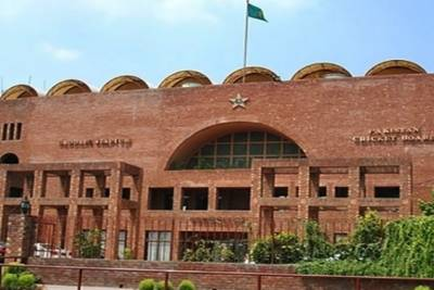 PCB Board of Governors approved circulation policy through majority