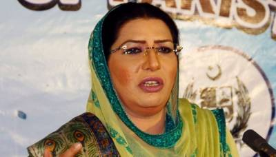 Policies being chalked out to promote export sector: Dr Firdous