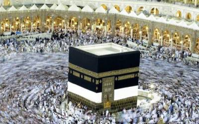 Private Hajj Group Organisers asked to submit documents by May 20