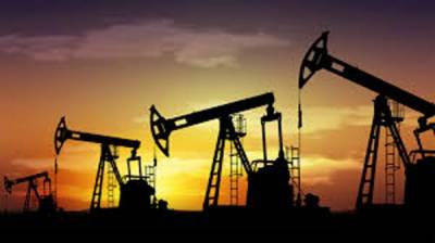 Two new Oil and Gas reserves discoveries made in Pakistan