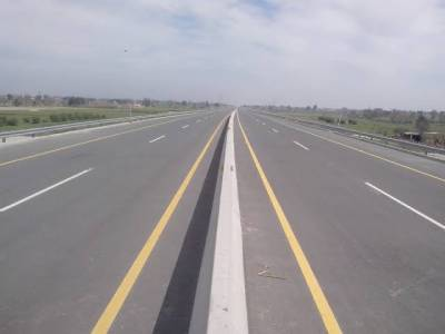 CPEC western route: 285 km major motorway project inauguration announced