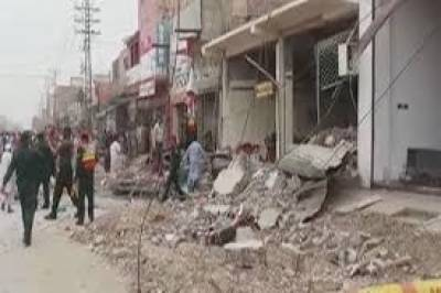 Explosion reported in Sadiqabad, at least 20 injured