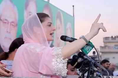 Maryam Nawaz blasts PTI government over economic quagmire