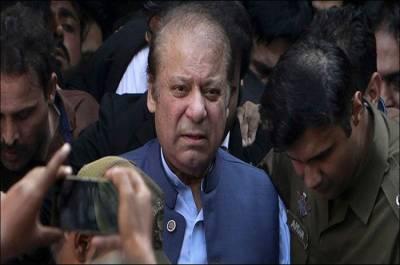 Nawaz Sharif meets family and party leadership in Kot Lakhpat jail today
