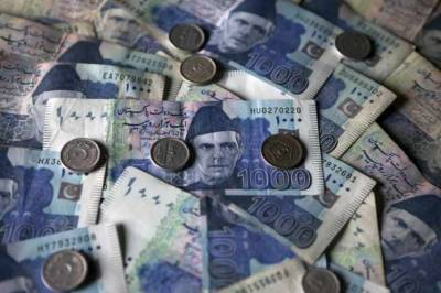 Pakistani Rupee becomes Asia's worst performing currency