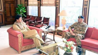 PM, Army Chief reviews overall security situation of country