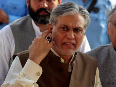 Ishaq Dar wants NAB law to be changed