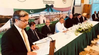 New visa policy to promote religious tourism in Pakistan: Ambassador Asad