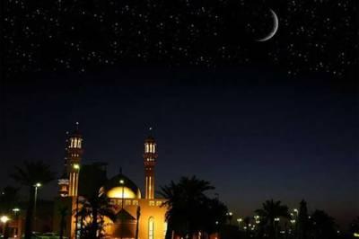 When will Eid ul Fitr 2019 fall in Pakistan?