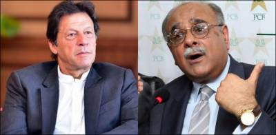 A new twist in PM Khan - Najam Sethi defamation case