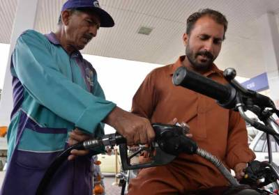 IHC reserves decision on plea against oil prices increase