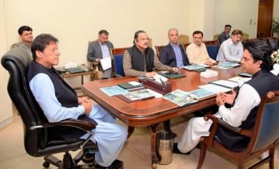 'Kamyab Jawan Program' approved