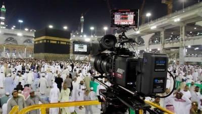 Masjid ul Haram documentary released in Pakistan