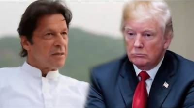 One condition for PM Imran Khan and President Donald Trump maiden meeting