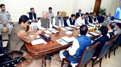 PM directs Climate Change Ministry to finalize Electric Vehicle Policy in the next two weeks