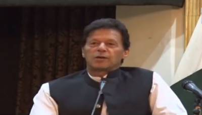 PM Imran Khan takes key decisions over merged tribal districts