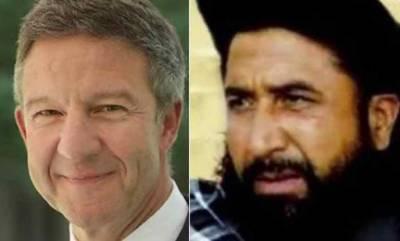 Afghan Taliban held top level secret meetings in Qatar
