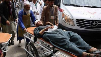 Bomb attack kills four in Afghanistan