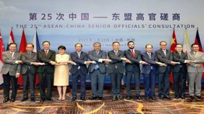 China and ASEAN member countries held important maritime and security meetings