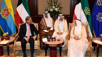 Emir of Kuwait makes assurances to Pakistan