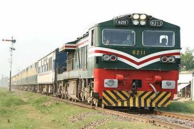 Five Eid special trains being launched by Pakistan Railways
