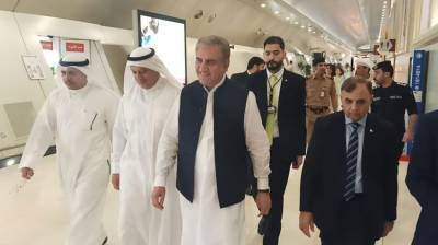 FM Qureshi in Kuwait to hold talks with Kuwaiti leadership