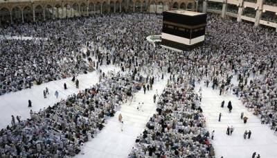 Government Hajj scheme: Date annunced for second round of balloting
