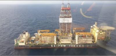 Oil and gas reserves discovered offshore Pakistan BUT?