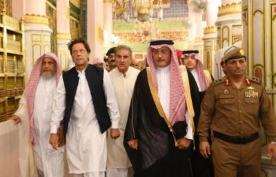 Pakistan PM Imran Khan to leave for Saudi Arabia