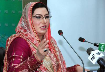 Firdous regrets opposition's conspiracy against elected govt in Ramazan