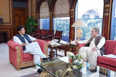 Foreign Minister Shah Mehmood Qureshi held important meeting with PM Khan