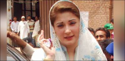 LHC rejects Maryam Nawaz's petition