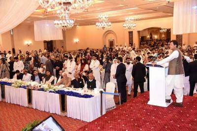 Pakistan to emerge as region's fastest growing country: PM