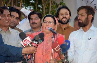 PPP-PML-N nexus to die in couple of days: Firdous