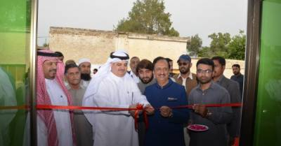 Saudi Arabia opens new mosque in Pakistan