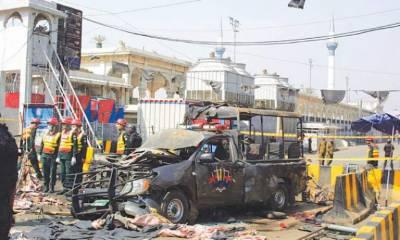 Breakthrough revelations made in Data Darbar suicide terrorist attack