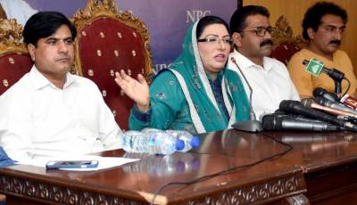 Govt wants to take along Opposition for resolving issues: Dr Firdous