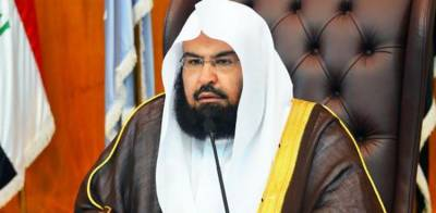 Imam e Kaaba responds over missile strikes upon holy cities of Saudi Arabia